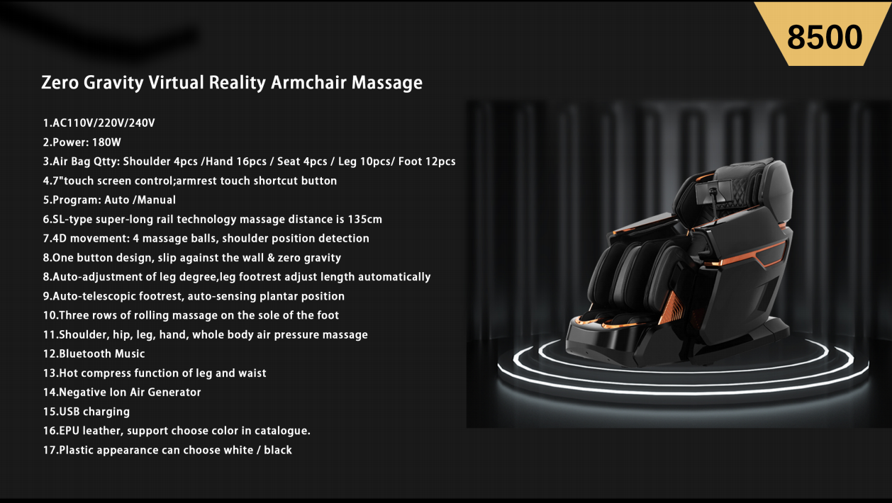 2020 best massage chair